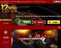 12 Win Casino