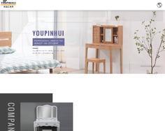 Youpinhui Furniture Co., Ltd